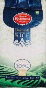 برنج رویال 5 کیلوگرم