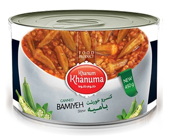 Canned Khanum Khanuma okra 450g