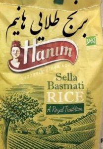 برنج هانیم طلایی  5 کیلوگرم