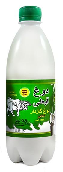 Ayran Abali Minz 500ml