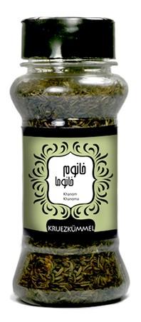Spice Khanum Khanuma caraway 60g