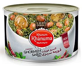 Canned Khanum Khanuma Gormeh sabzi 450g