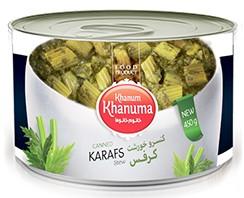 Canned Khanum Khanuma celery 450g
