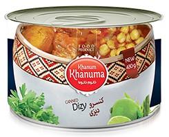 Canned Khanum Khanuma bean stew Dizi 450g