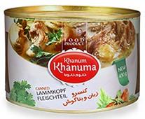 Canned Khanum Khanuma lamb's head 430g