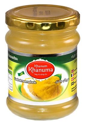 Cedrat jam Khanum Khanuma 300g