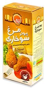 Fried chicken powder 200g