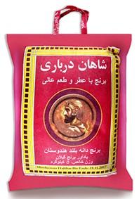 Rice Shahan Darbari 10 kg