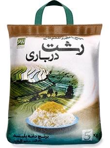 Rice Rasht Darbari 5kg