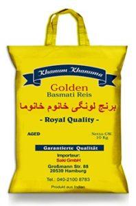 برنج خانوم خانوما طلایی 5 کیلوگرم