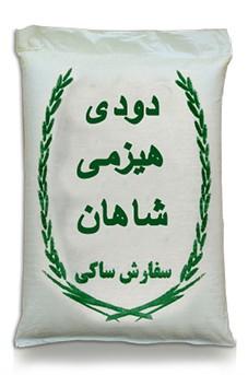 Shahan Dudi rice 10 x 2kg