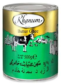 Canned Khanum Oil 1kg