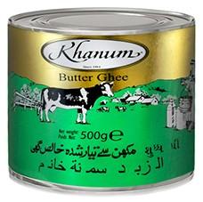 Canned Khanum Oil 500g