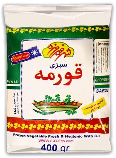 Frozen herbs Ghorme 400g