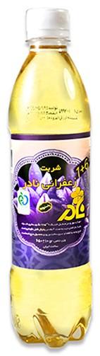 Saffron syrup 500ml