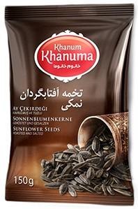 Roasted sunflower seeds black with salt 150g