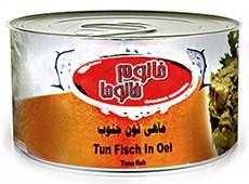 Canned Khanum Khanuma tuna 175g