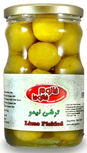 Pickled limes Khanum Khanuma 700g