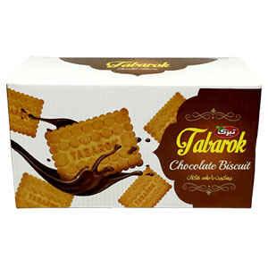 Biscuite Tabarok Chocolat 800g