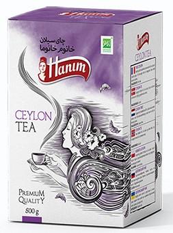 Tea Khanum Khanuma Ceylon 500g