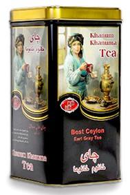 Tea Khanum Khanuma black fantasy 500g