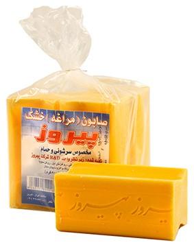 Soap Maragheh yellow 200g