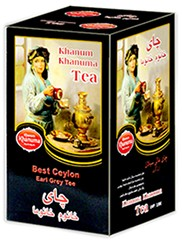 Tea Khanum Khanuma black Super 500g