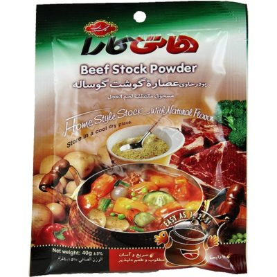 Beef extract powder