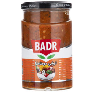 Pickled Badr Muhamara 650g