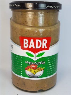 Badr Marinated Olives 650g