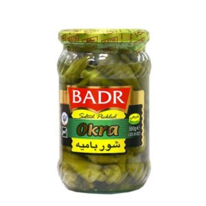 Okra Badr 650g