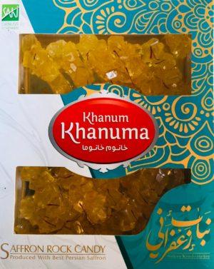 Nabat Saffron Khanum khanuma 350g