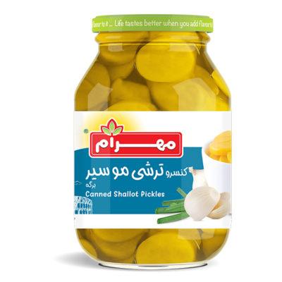 Pickled Shallots Mahram 700g