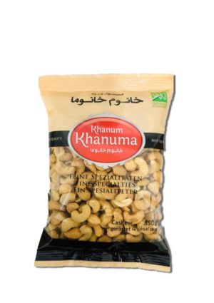 Indian almond 400 g