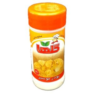 Spices shallots powder Golha