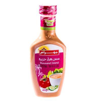 Thousand Island Sauce Mahram