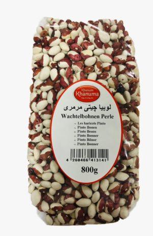 Wax Bean Pearl Khanum Khanuma 800g
