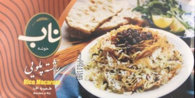 Rice noodle nab 400g